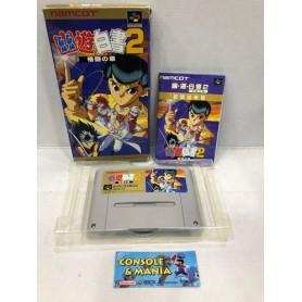 Yu Yu Hakusho 2 S.NES jap USATO