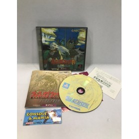 BREATH OF FIRE IV PSX (jap/ntsc) USATO