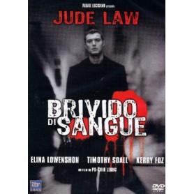 Brivido di sangue (solo disco) DVD USATO