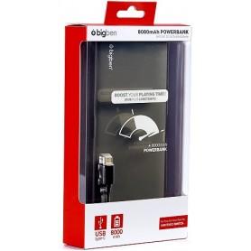 Batteria di Ricarica ad Alta capacità - Classics - Switch