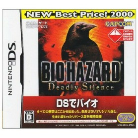 BioHazard: Deadly Silence(jap) DS USATO