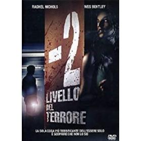 -2 Livello Del Terrore (solo disco) DVD USATO