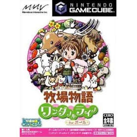 Harvest Moon: A Wonderful Life for Girls GameCube