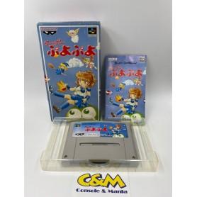 SUPER PUYO PUYO Super Famicom Jap USATO