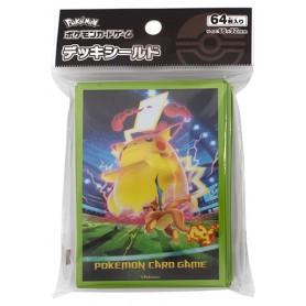 Pokemon Proteggi carte standard Sword and Shield MAX Pikachu Jap