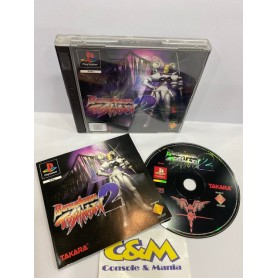 Battle Arena Toshinden 2 PlayStation USATO
