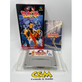 Art of Fighting - Ryuuko no Ken Super Famicom Jap USATO
