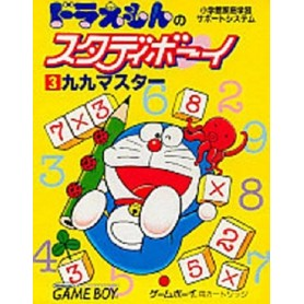 Doraemon No Study Boy 3 (Japan) -solo card- G.BOY -USATO-