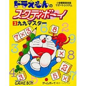 Doraemon No Study Boy 3 (Japan) -solo card Nintendo GAME BOY USATO