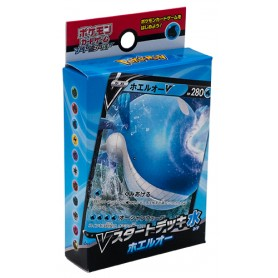 Pokemon V Starter Decks - Water Wailord JAP