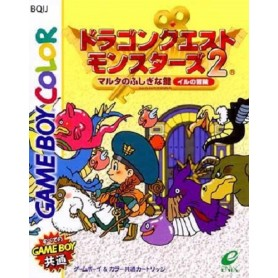 Dragon Quest Monsters 2 (solo card) G.BOY Jap USATO