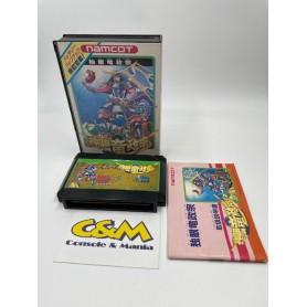Dokuganryu Masamune NAMCOT Nintendo Famicom NES jap USATO