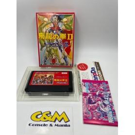 Hiryu no Ken II Nintendo Famicom Jap USATO