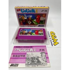 Ninja Jajamaru-Kun Nintendo Famicom Jap USATO