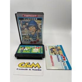 Sanma no MeitanteiNintendo Famicom NES jap USATO