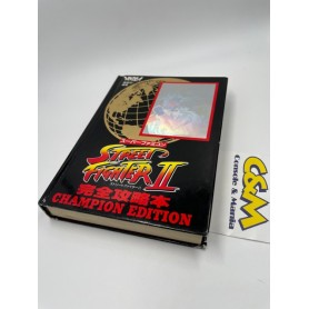Street Fighter II Champion Edition Guide book (JAP) USATO