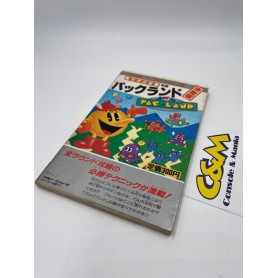 PAC-LAND Guide book (JAP) USATO