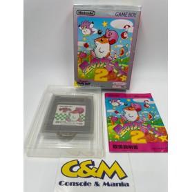 Hoshi No Kirby 2 Nintendo GAME BOY Jap USATO