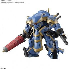 Bandai HG Sakura Wars (Sakura Taisen) Model Kit