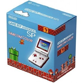 Protezione Box Gameboy Advance JAP Console