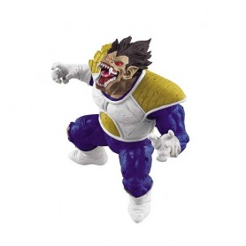 Figure Dragonball Great Ape Vegeta Banpresto