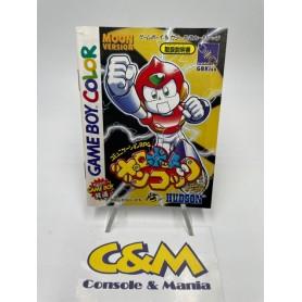 Robot Ponkottsu Moon Vers.- Manuale Gioco (Game Boy Color JAP) USATO