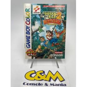 Survival Kids - Manuale Gioco (Game Boy Color JAP) USATO