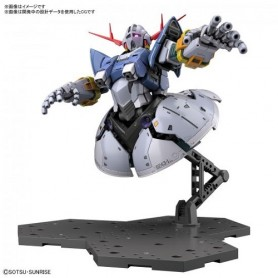 Bandai Gunpla Real Grade RG 1/144 Zeong Model Kit