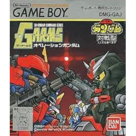 G-ARMS Operation Gundam (Japan) -solo card- G.BOY -USATO-