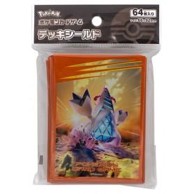 Pokemon Proteggi carte standard pacco da 64 bustine Sword and Shield