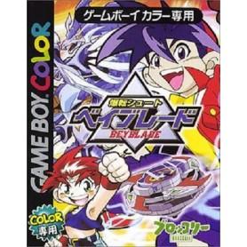 Bakuten Shoot Beyblade (solo card) Nintendo Game Boy USATO Jap
