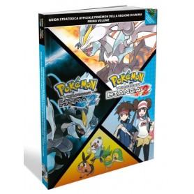 Pokemon Nero e Bianco 2 Vol.1-Guida (italiano) OFFERTA