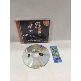RENT A HERO Dreamcast jap -USATO-