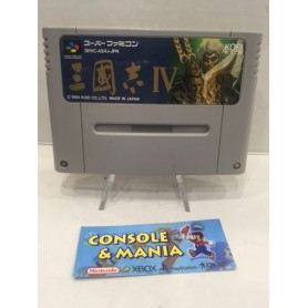 San Goku Shi IV SHVC-AS4J-JPN Super Famicom  Jap USATO
