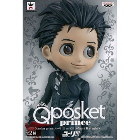 Banpresto Q Posket Prince Yuri Katsuki Figure Normal Color