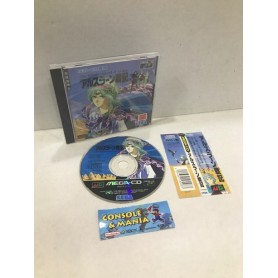 The Heroic Legend of Arslan SEGA Mega CD jap USATO